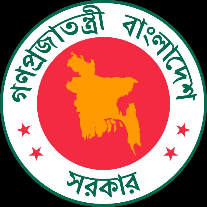 bangladesh_govt_logo
