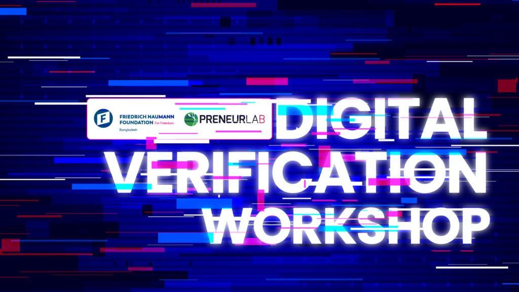 Digital Verification Workshop Series 2020