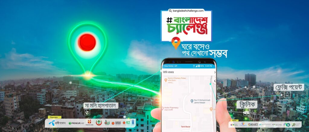 #BangladeshChallenge : Crowdsourcing for Bangladesh